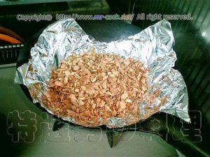 中華鍋で燻製する