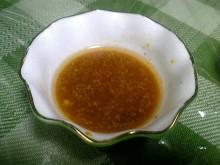 柚子ソース