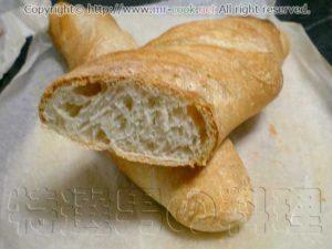 フランスパンバタール