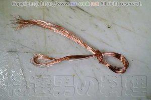色出しの為の銅線