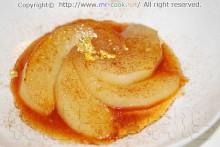 梨のキャラメリゼ