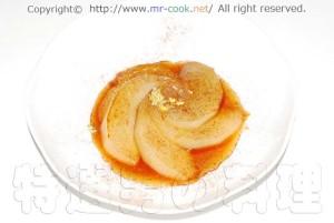 梨のキャラメリーゼ