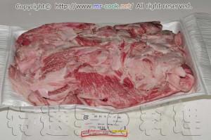 前沢牛の牛筋肉