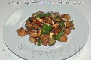 本格鶏肉のカシューナッツ炒め