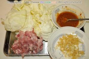 回鍋肉の材料
