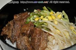 紅焼牛腩(ホンシャオニュウナン)