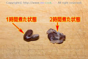 煮足りない豆(左)と煮上がった豆(右)