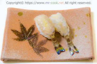 車海老の握り寿司