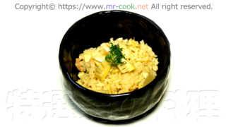 鶏肉入りのタケノコご飯のレシピ