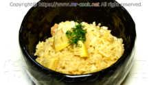 鶏肉入りタケノコご飯の作り方