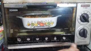 250度のオーブントースターで焼き上げる