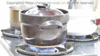 土鍋で炊き上げる